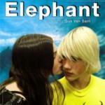 Elephant - Gus Van Sant